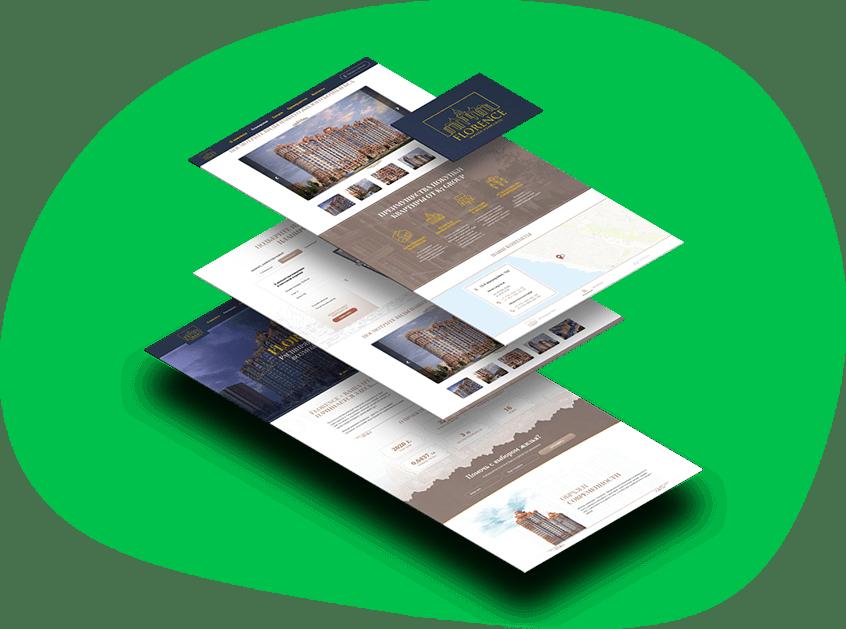 Разработка продающих сайтов/лендингов